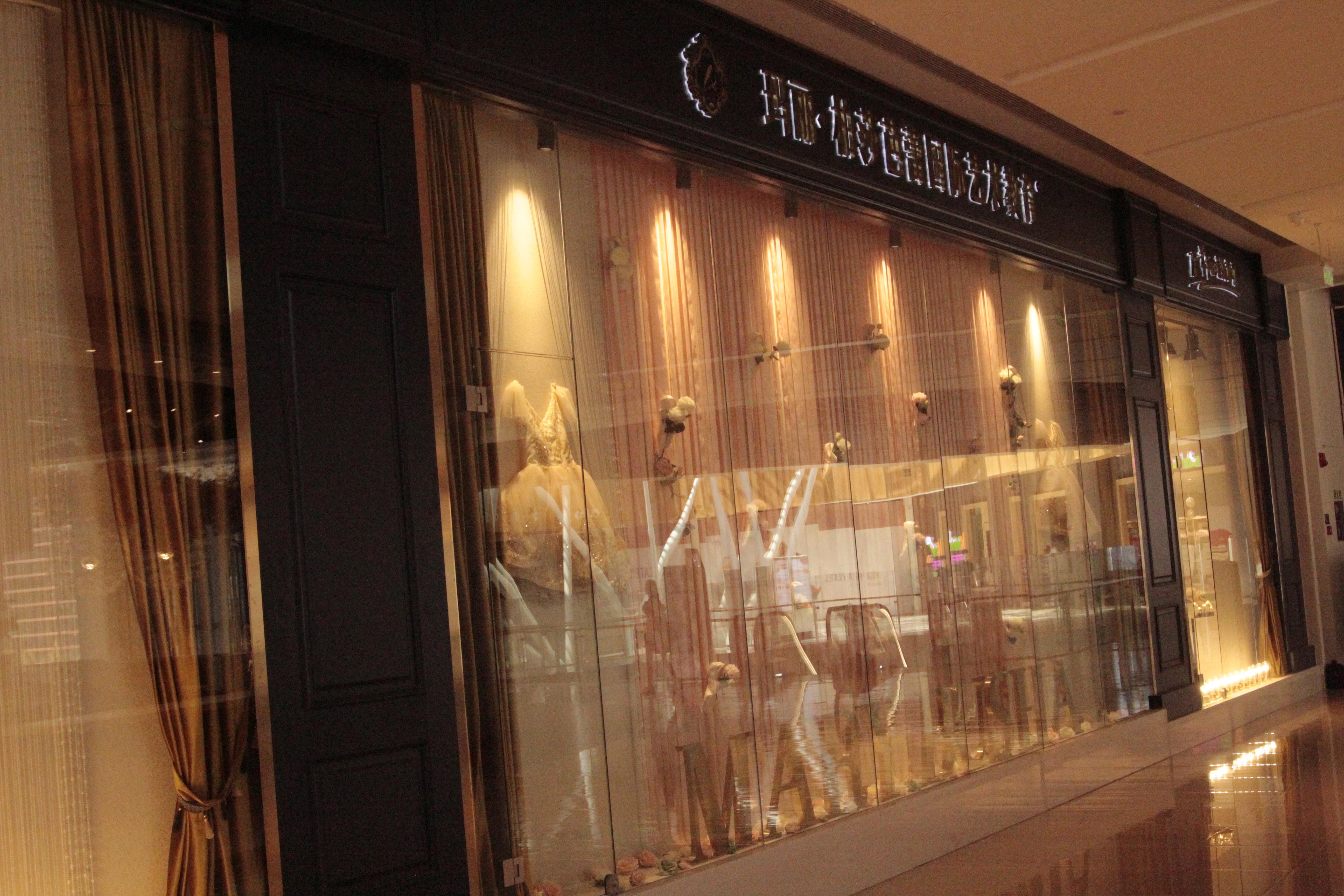 fun88体育官网网站手机版芭蕾舞培训机构_江汉儿童芭蕾舞培训班哪里好