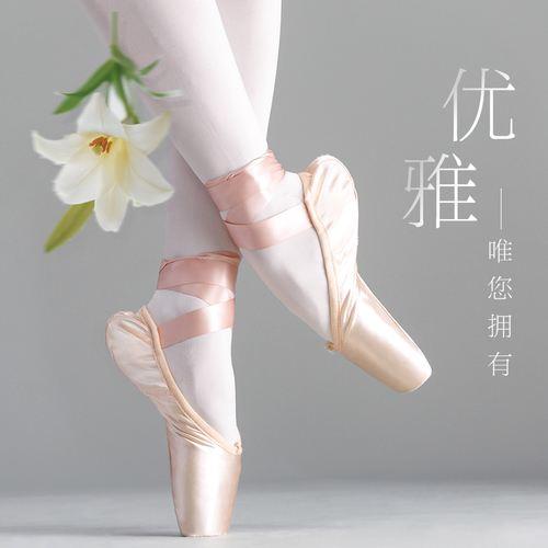 芭蕾舞立足尖怎么立的